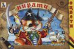 Пирати - Златното пате