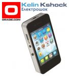 Електрошок KShock Мобилен телефон