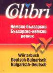 Немско-български/Българско-немски речник - Колибри